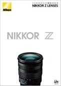 NIKKOR Z レンズ総合カタログ
